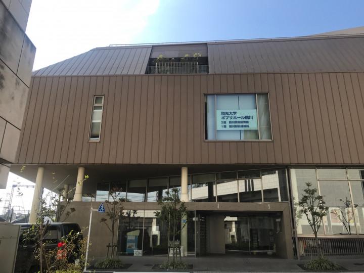 図書館 鶴川 11月1日の前川さんの講演会に多くの方がご参加くださり、ありがとうございました。
